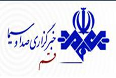 News Reflection of 8th International Conference on SDUC in Qom news