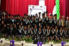 جشن دانش آموختگی بهمن 97